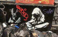 Bins and graffiti in Shoreditch